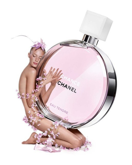 chanel chance туалетные духи купить: