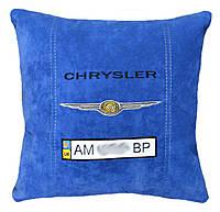 Сувенирная подушка с вышивкой логотипа машины подарок в авто