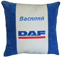 Сувенирная подушка с вышивкой логотипа машины подарок корпоративный