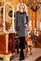 Женское осеннее серое платье-туника с кожаными вставками