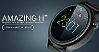 Защитное стекло Nillkin Anti-Explosion Glass для NEW MOTO 360 (42mm)