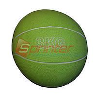 Мяч для атлетических упражнений (медбол). Вес 3кг, d-17см.