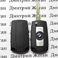 Корпус выкидного ключа для BMW E30, Е34, Е36, Е38, Е39 (БМВ) 3 - кнопки, лезвие HU58