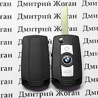 Корпус выкидного ключа для BMW Е46, Е56, Е60, Х3, Х5 (БМВ) 3 - кнопки, лезвие HU92