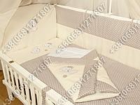 """Детское постельное белье в кроватку с вышивкой """"Песик"""" комплект 8 ед. без балдахина (бежевый)"""
