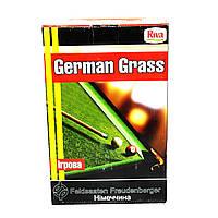 Трава газонная German Grass игровая 1 кг