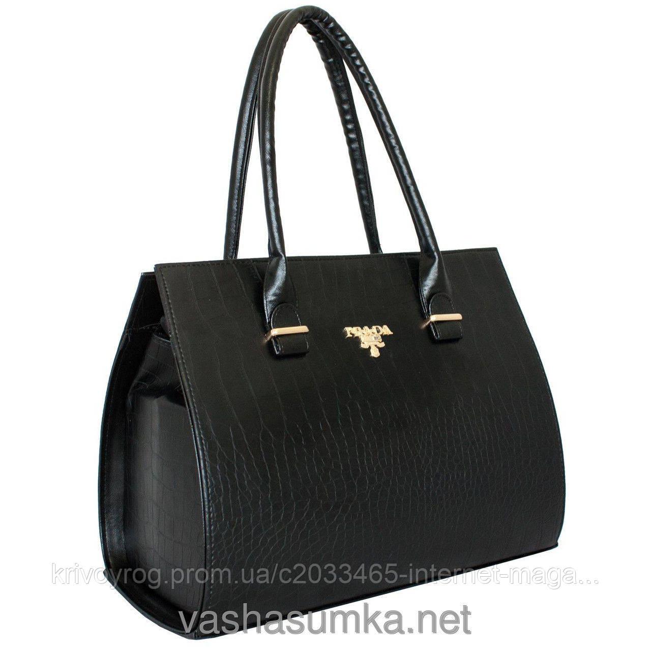 женские сумки цена
