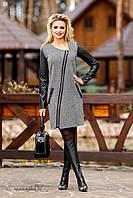 Женское шерстяное платье с кожаными рукавами | Осень-Зима