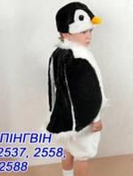 Дитячий новорічний костюм Пінгвіна/Пингвина