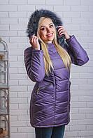 Пальто женское зима фиолет, фото 1