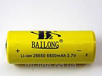 Аккумулятор BAILONG Li-ion 26650 6800mA_1164