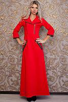 Женское стильное платье макси в пол с молнией