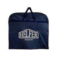 Чехол-сумка для одежды Helfer, 112х60 см