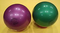 Мячи для художественной гимнастики 300гр (Германия)