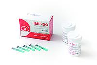 Тест-полоски ИМЕ-ДС, Германия (оригинальные) для определения уровня глюкозы в цельной капиллярной крови