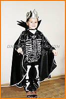 Карнавальный костюм Кощей бессмертный - магазин карнавальных костюмов