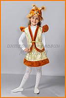 Детский карнавальный костюм Белочка парча