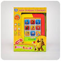 Музыкальный развивающий телефон «Маша и медведь» 68095-R
