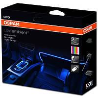 Комплект освещения салона автомобиля Osram WAL INT 101 FS1