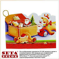 """Новогодняя поздравительная мини-открытка """"Сундук с подарками"""""""