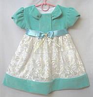 """Платье для девочки нарядное """"Кристина""""  на рост 74-80"""