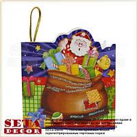 """Новогодняя поздравительная мини-открытка """"Мешок подарков"""""""
