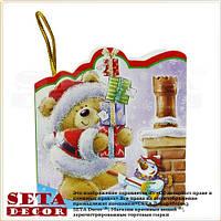 """Новогодняя поздравительная мини-открытка """"Помощник Санты"""""""