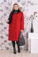 Кашемировое красное женское пальто (размеры 48-74)