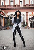 """Стильный молодежный женский кардиган """"Карманы завязка"""" мод АЛИ027"""