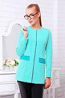Женский голубой пиджак в стиле Шанель
