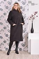 Кашемировое черное женское пальто (размеры 48-74)