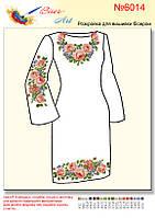 Заготовка для вишивки жіночого плаття С-6014на габардині