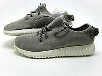 Кроссовки мужские Adidas Yeezy Boost 350 Low Замшевые Оригинал серые