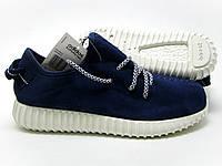 Кроссовки мужские Adidas Yeezy Boost 350 Low Замшевые Оригинал синие