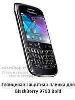 Глянцевая защитная пленка для BlackBerry 9790 Bold