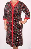 Цветной женский халат большого размера