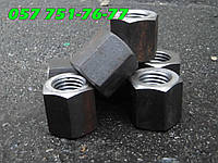 Гайка шестигранная высокая ГОСТ 15524-70