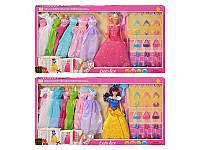 Кукла с нарядами и аксессуарами Defa 8263