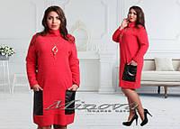 Платье женское вязка из ангоры+эко-кожа Размеры 48,50,52,54