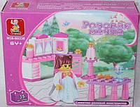 Сюжетно-ролевой конструктор Принцесса 35 дет.