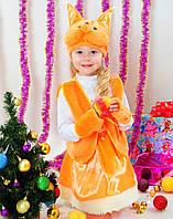 Карнавальный костюм для девочки белочка