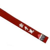 Пояс для кимоно Adidas Elite с вышивкой карате красный (adiB242)