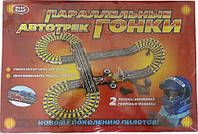 Детский Автотрек Параллельные гонки JoyToy (0812)