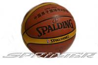 Мяч баскетбол. Размер-7.SPALDING (NBA)