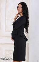 Нарядное платье для беременных и кормящих мам Catherine черное
