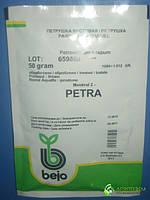 Семена петрушки Петра 50г, фото 1