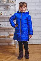 Пальто зимнее для девочки электрик, фото 1