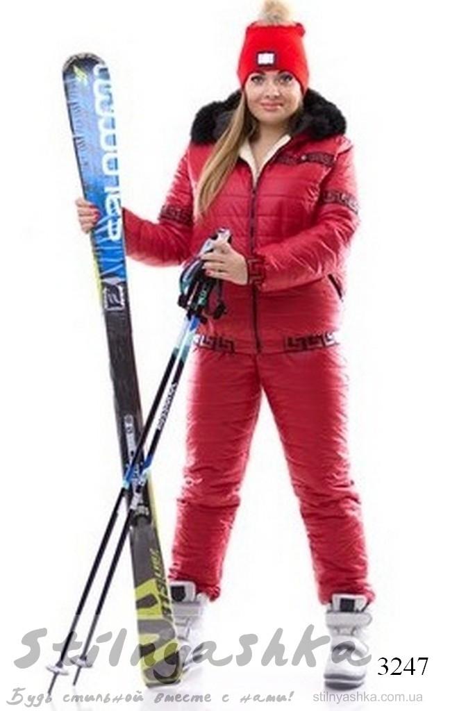 Женский Лыжный Костюм Недорого