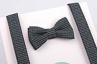 Детский набор: галстук-бабочка + подтяжки в синюю клеточку.