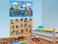 Фотообои для детской Животные и буквы 254 х 183 см